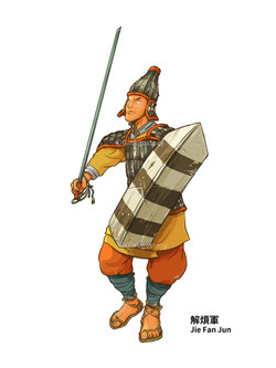 Three Kingdoms: Jie Fan Jun