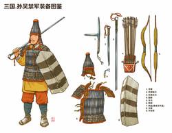 Three Kingdoms:Sun Wu Imperial Guard