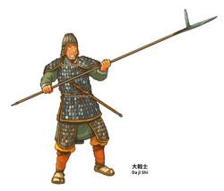 Three Kingdoms: Da Ji Shi