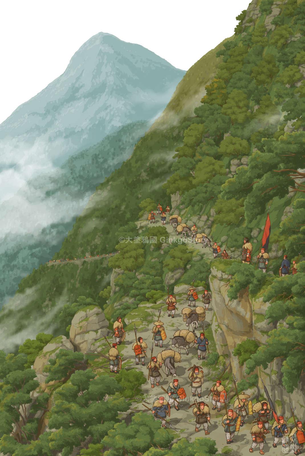 Three Kingdoms: Shu Army marching