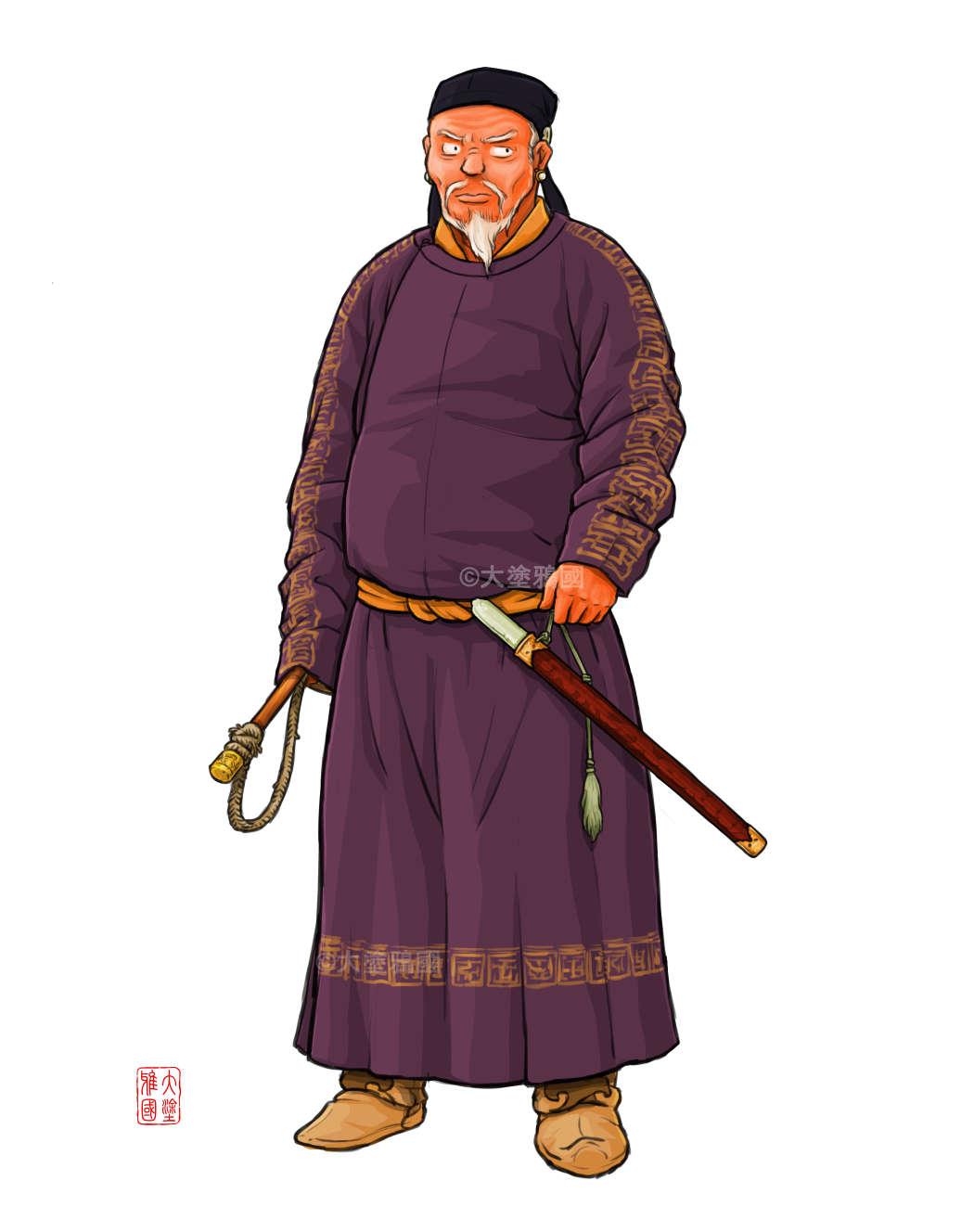 Jin Dynasty General: Wan Yuan Yan