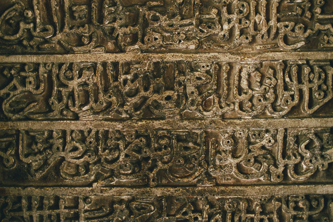 201409_Ahmedabad-21