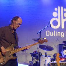 Duling Hall