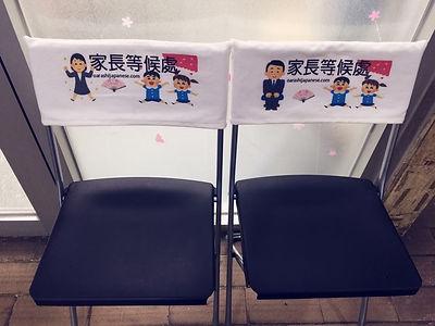 小學生日語課程