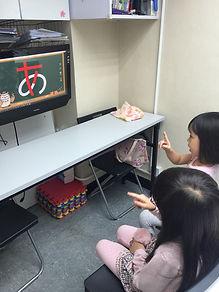 幼兒個別日語課程