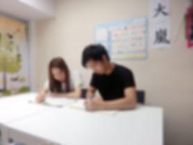 日語常規課程