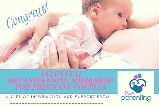 antenatal breastfeeding gift certificate