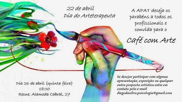Convite_Café_com_Arte_2018.jpg