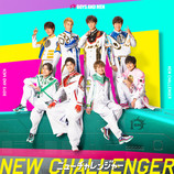 BOYS AND MEN『ニューチャレンジャー』<初回限定盤B> CD+DVD