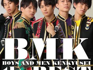 BOYS AND MEN研究生「BMK the BEST」