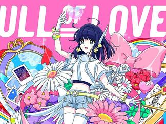 中島愛「キャラクターソング・コレクション FULL OF LOVE!!」