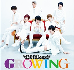 GROWING<Type-A>(初回限定盤)B2takes!
