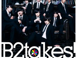 ブラン・ニュー・アニバーサリー / Not Alone Type-B【初回限定盤】B2takes!