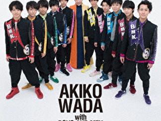 愛を頑張って【TYPE-D】和田アキ子 with BOYS AND MEN 研究生
