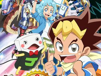 アニメ『デュエル・マスターズ!!』オープニングテーマ 祭nine.「てっぺんニューデイズ」に決定