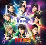 BOYS AND MEN『BOYMEN the Universe』【通常版】