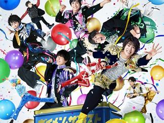 BOYS AND MEN ボイメン・ザ・ベスト [初回限定盤B(誠盤)]