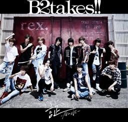 B2takes!!「証-Akashi-」(通常盤)