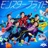 BMK「モンスターフライト」 【B盤】