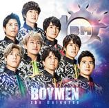 BOYS AND MEN『BOYMEN the Universe』【初回限定盤A】