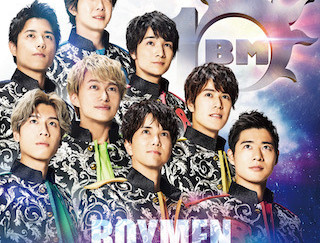 BOYS AND MEN『BOYMEN the Universe』【初回限定盤A】