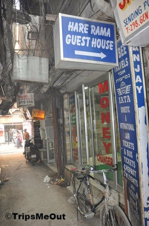 The famous 'Hare-Rama' guest-house. Beware of  copycats!