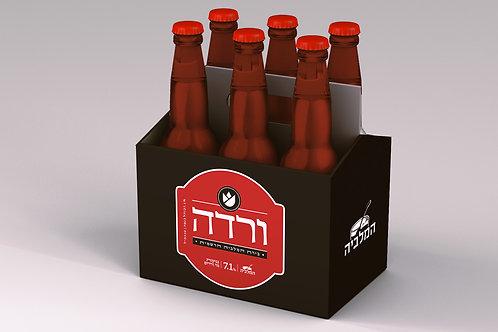 שישיית בירה ורדה