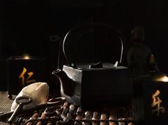 Organic Tea 4081aa*72.jpg