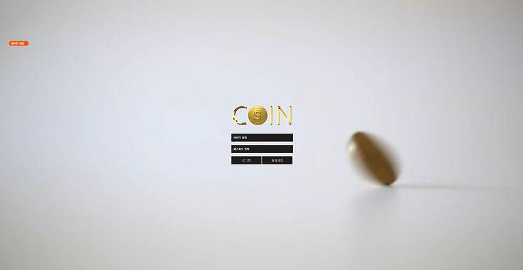 토토에이전시-코인,토토사이트,메이저사이트,사설토토,먹튀검증,코인먹튀,코인