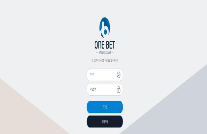 먹튀사무소-원벳(ONEBET)-원벳,먹튀검증,사설토토,토토사이트,메이저사