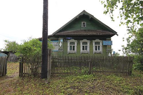 д.Первомайск, Конаковский район