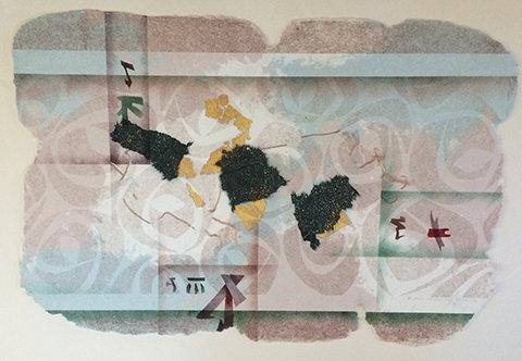 Weinberg, Bruce_Original Works on Paper #5