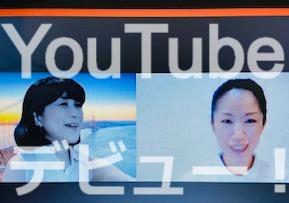 ついに香庵もYouTubeデビュー!(五反田 鍼灸院)