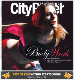 cp cover
