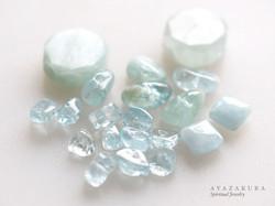 Aquamarine(アクアマリン)
