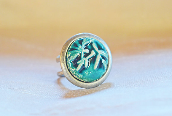 Bague Feuillage Turquoise