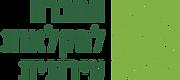 לוגו - החברה לחקלאות עירונית.png