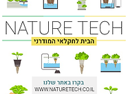 naturetech.png
