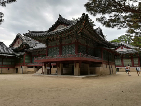 My first trip to Asia: Part One -South Korea!