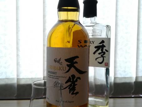 Tenjaku and Toki (The Whisky Series)