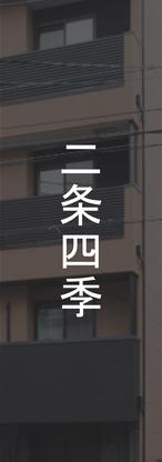 5shiki.png