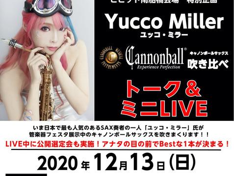 2020/12/13(日) 南船橋 島村楽器ビビット南船橋店<SOLD OUT!!>