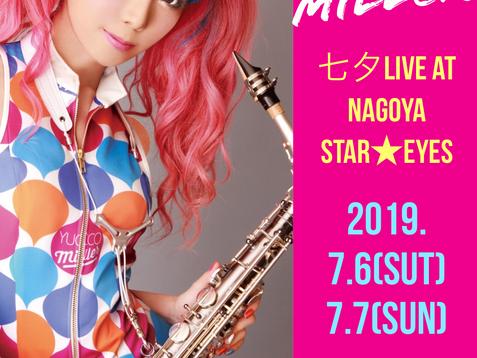2019/7/6(土) 名古屋 STAR★EYES