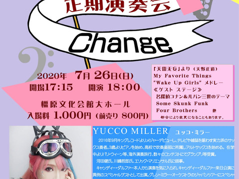 2020/8/9(日) 奈良 橿原文化会館大ホール<一般公開中止>