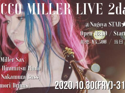 2020/10/30(金),31(土) 名古屋 スターアイズ