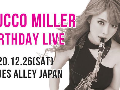 2020/12/26(土) 東京 Blues Alley Japan <SOLD OUT!!>
