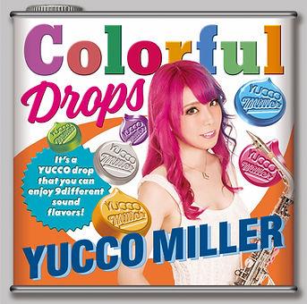 colorfuldrop_Tsujo H1 HP用.jpg