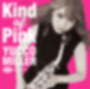 Kind-of-Pink表1_通常盤.jpg