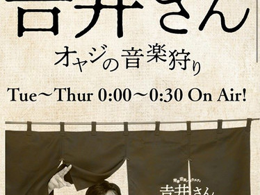 テレビ神奈川「青春音楽バラエティ 吉井さん〜オヤジの音楽狩り〜」にゲスト出演!