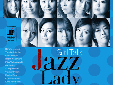 『Girl Talk』 - Jazz Lady Project